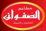El Safwany