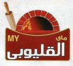 My El Qalioby