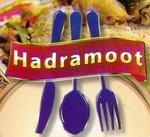 Hadramout El Sahaar