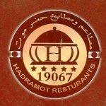 Hadramout Faisal