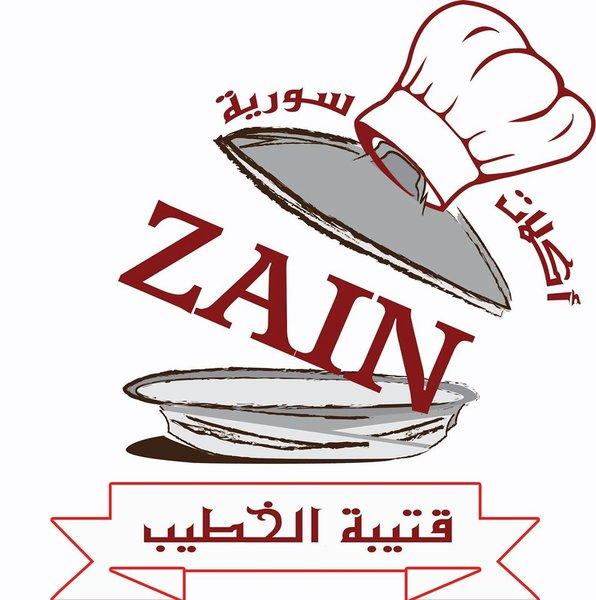 Zain El Shamy