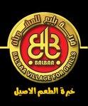 Balbaa Village