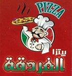 Hurghada Pizza