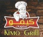 Kimo Grill