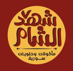 Shahd El Sham
