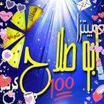 Abou Salah
