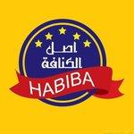Konafa Habiba El Kuwait