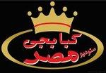 Kababgy Studio Masr