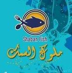 Shaaban Seafood