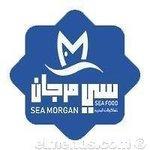 Sea Morgan