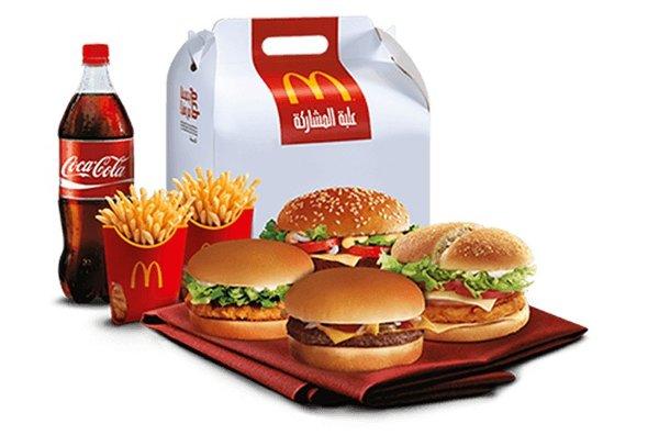 منيو ماكدونالدز المقطم القاهرة مصر منيو ماكدونالدز المنيوز 14 ميدان النافورة