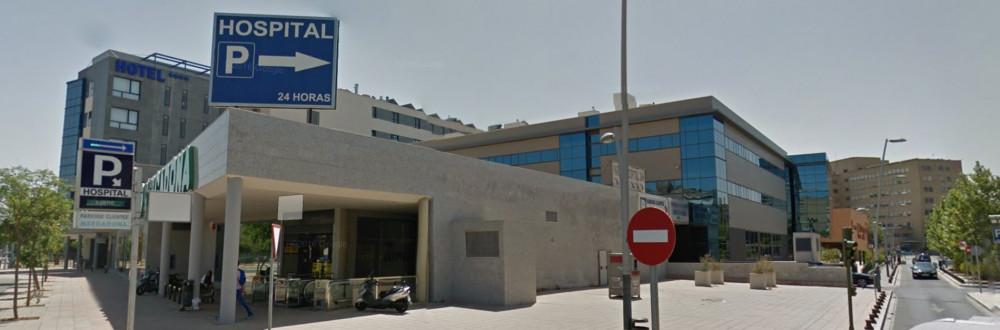 Aparcamiento Rosa Amarilla - Hospital Virgen del Rocío
