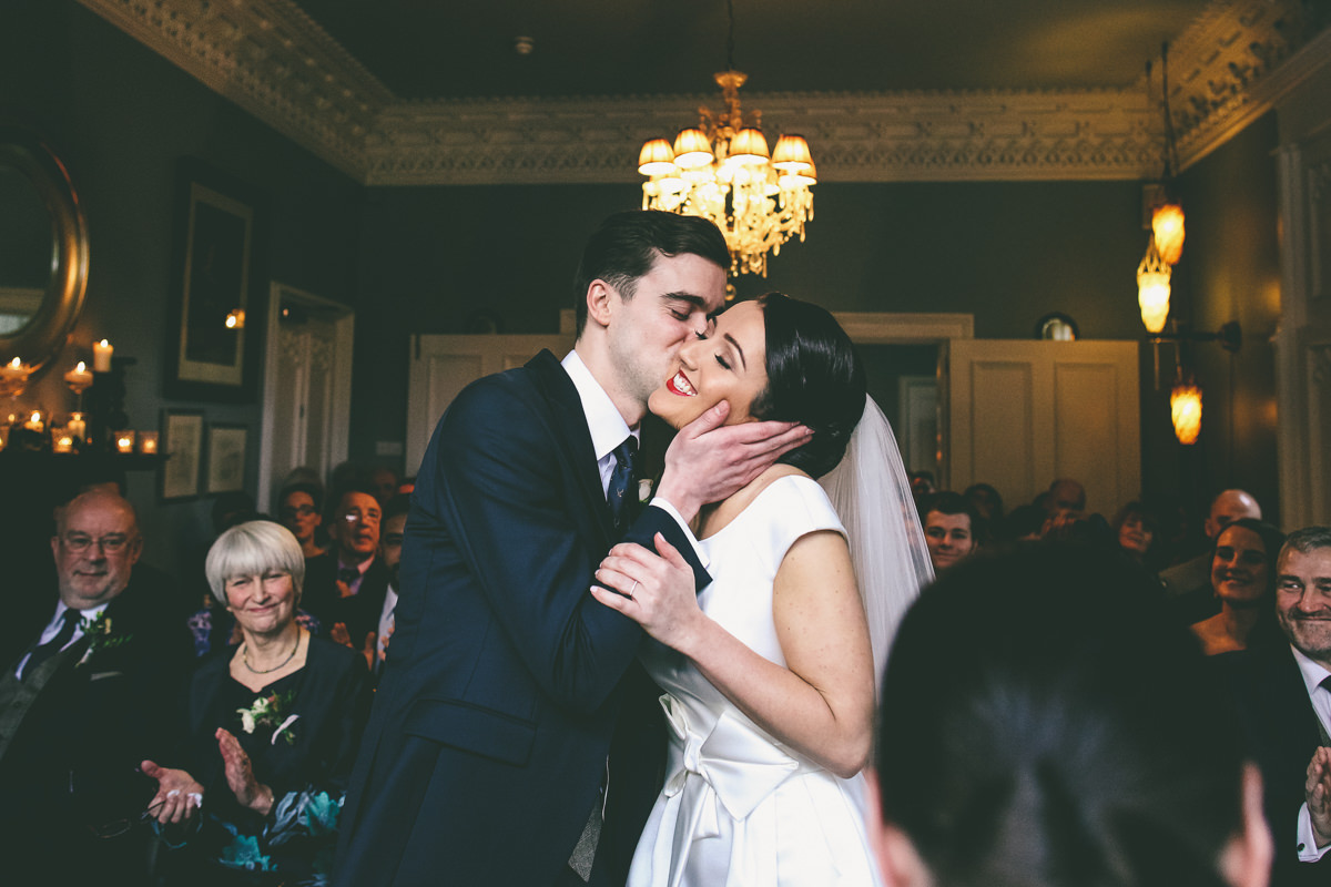 Didsbury House Wedding Photographer