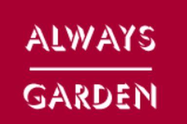 Always Garden