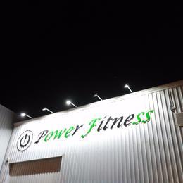 powerfitness-segovia