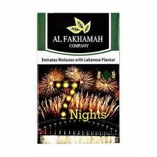 AL FAKHAMAH 7 NIGHTS FLAVOUR