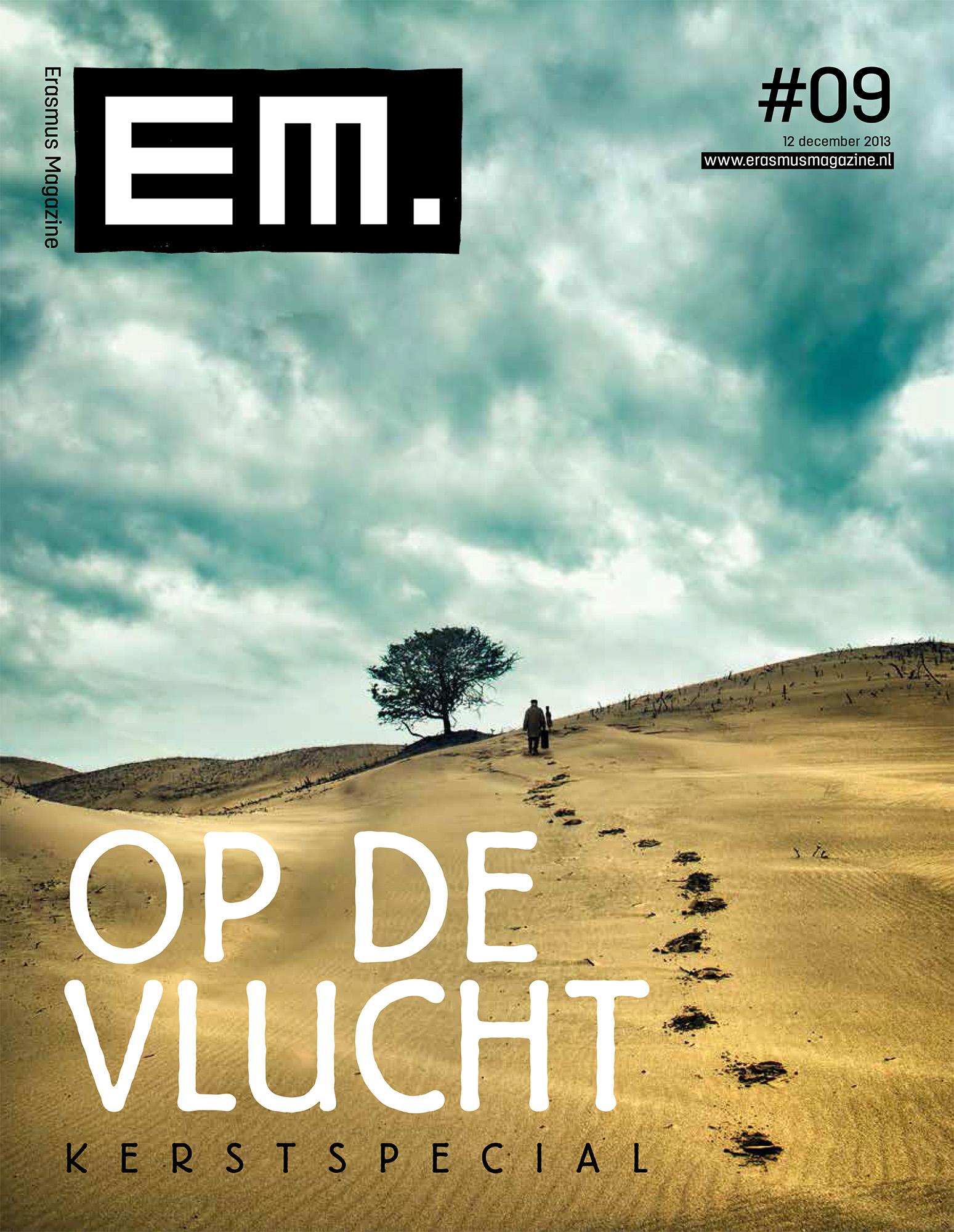 EM 09-1 copy