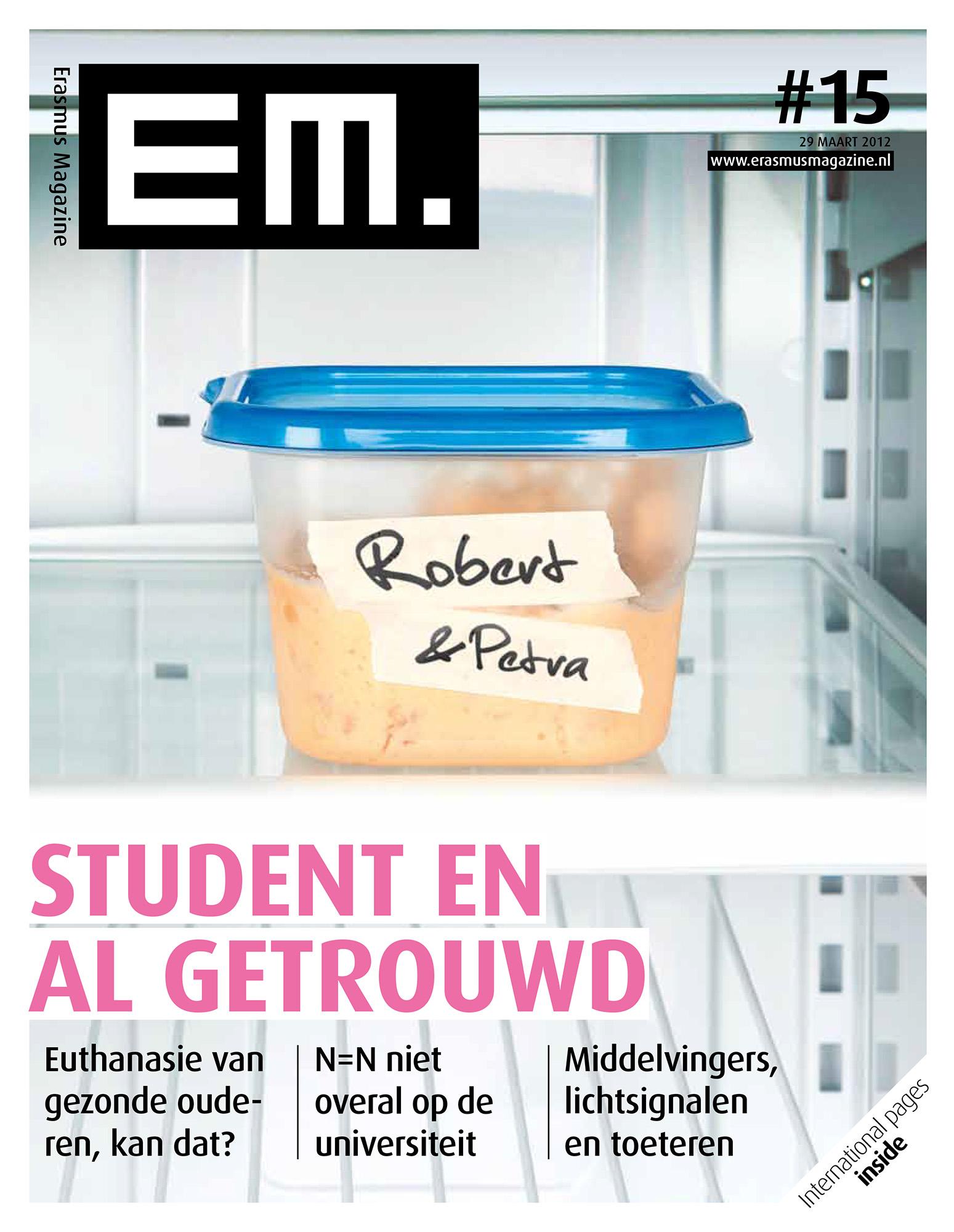 EM 15-1 copy