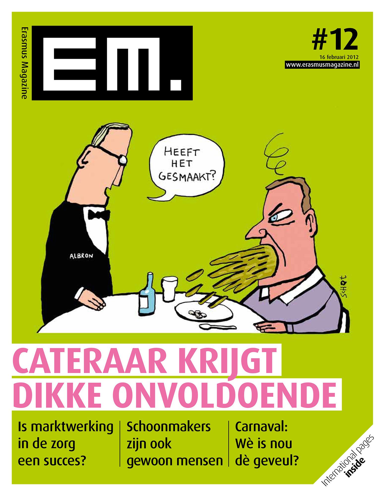 EM 12-1 copy