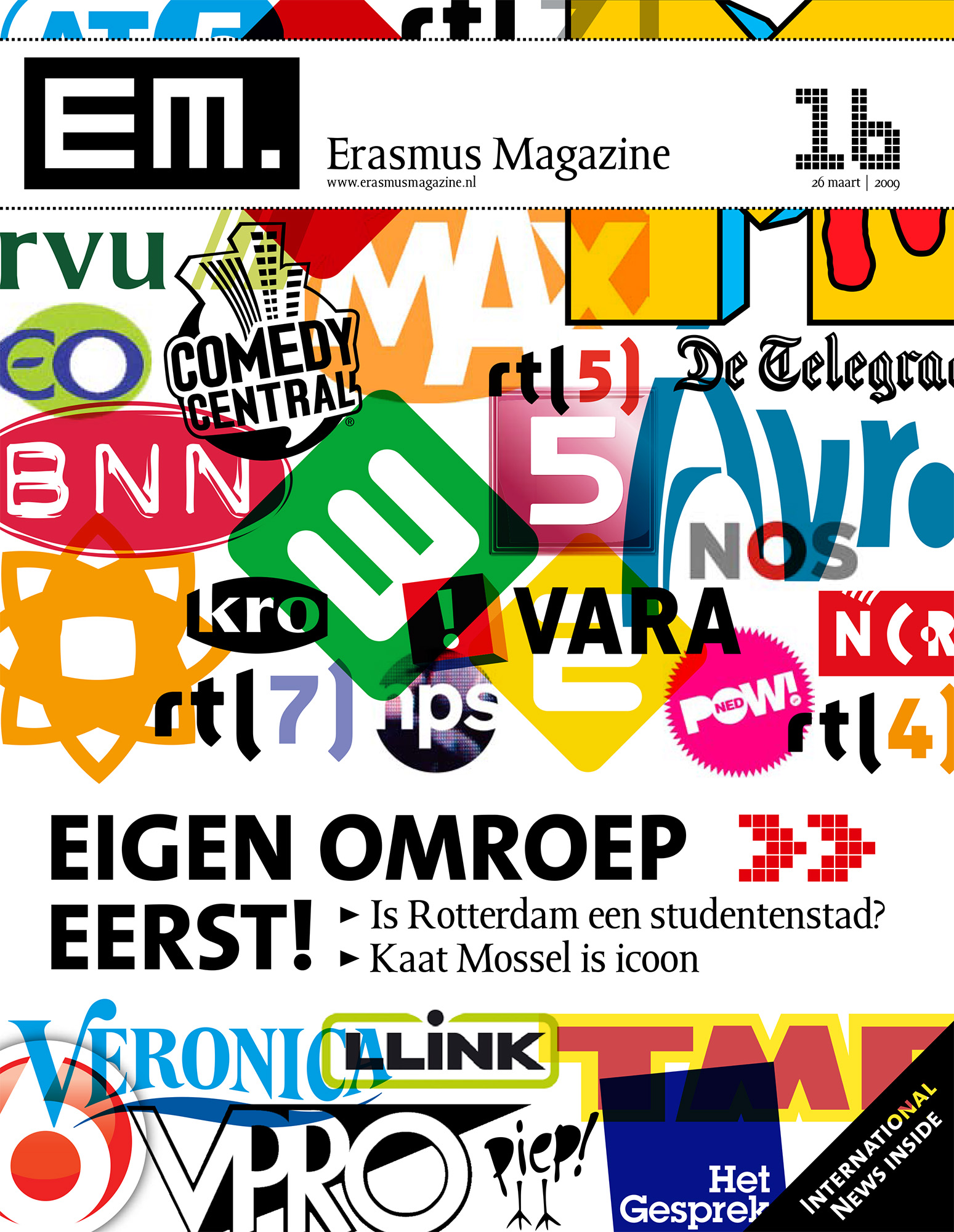 EM 16-1 copy