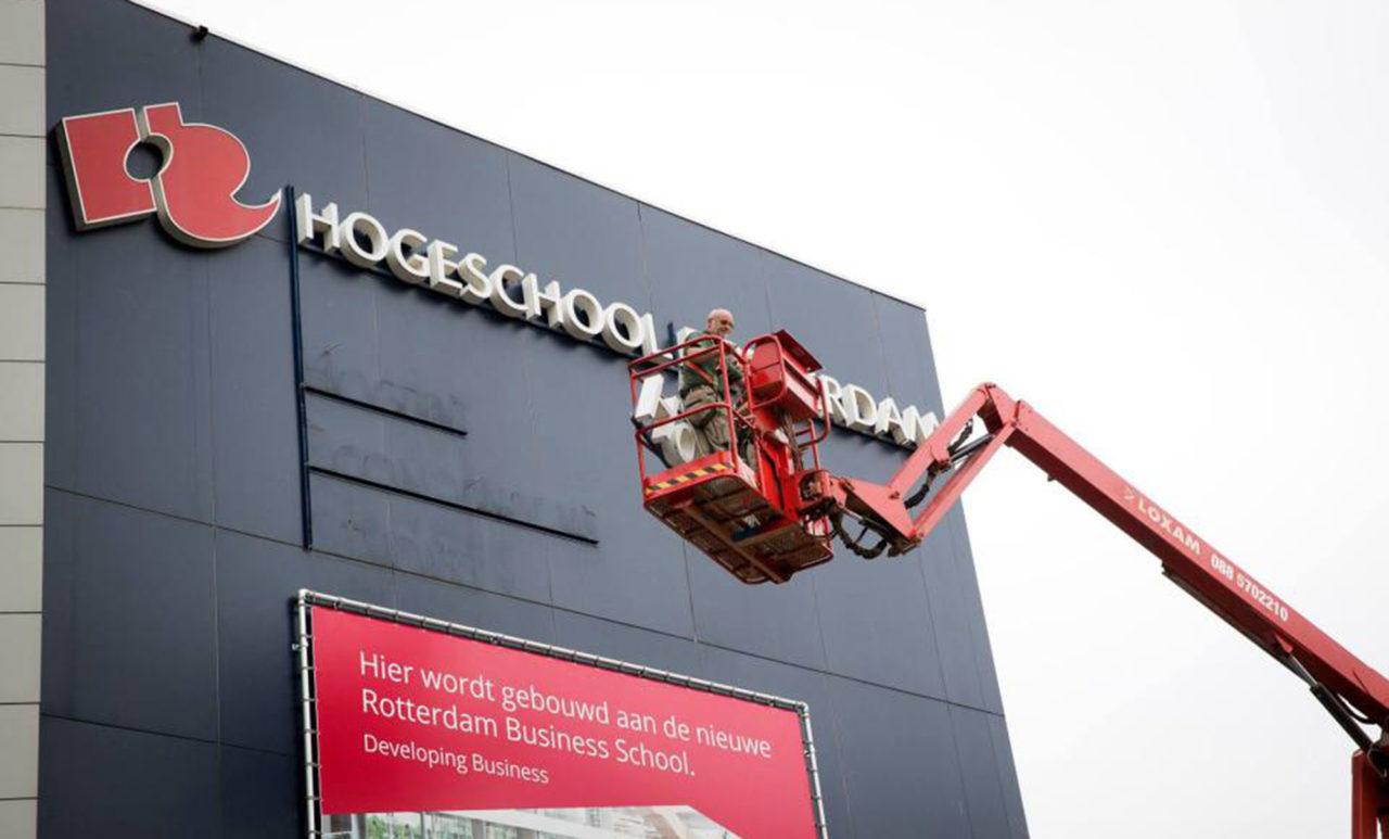 hogeschool-rotterdam-business-school