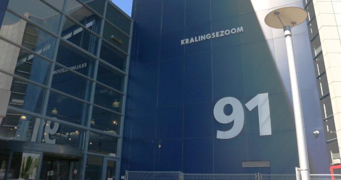 kralingse-zoom-hogeschool-rotterdam-business-school-gebouw-c-foto-Elmer-Smaling