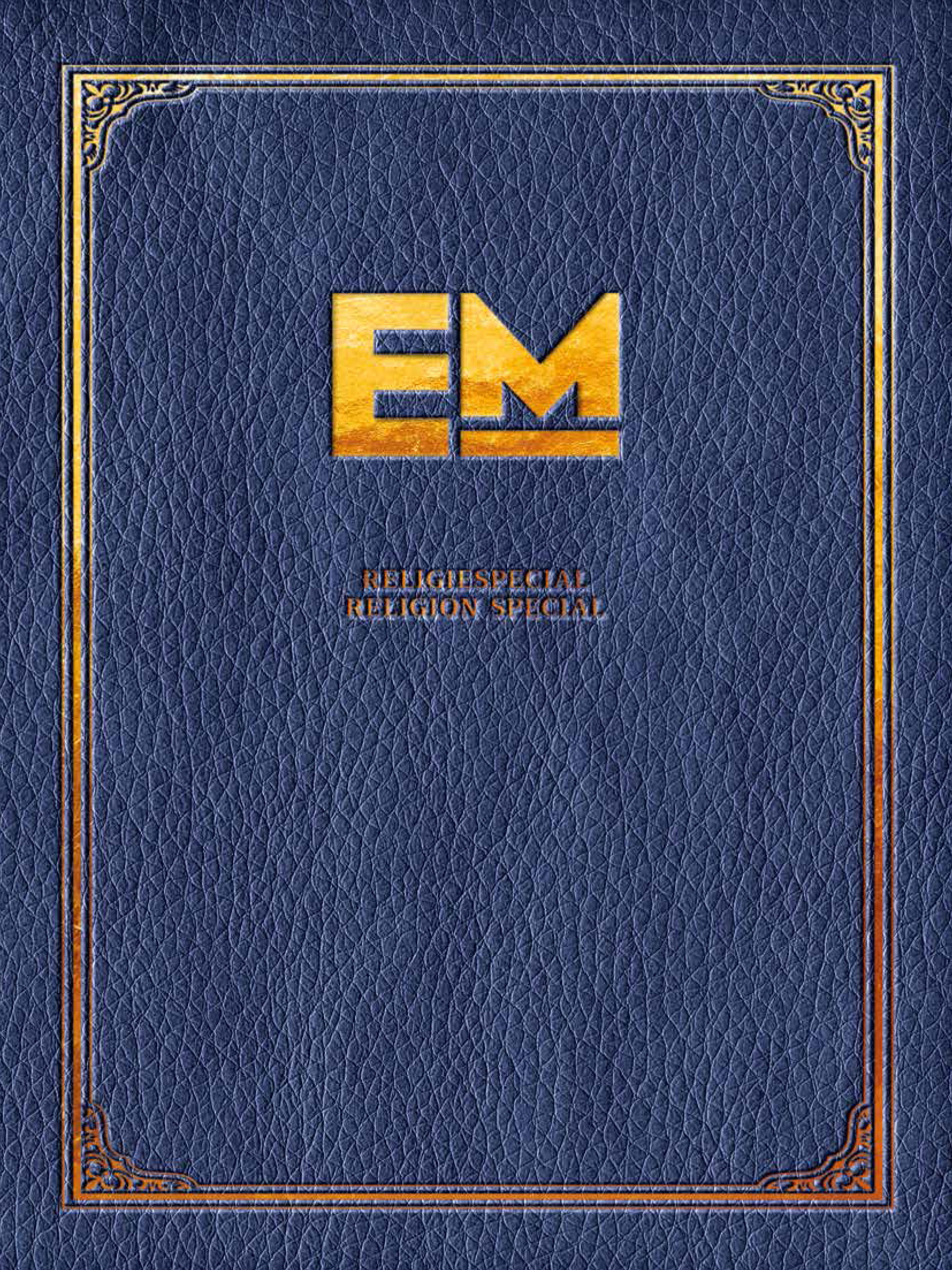 EM-04-december-11