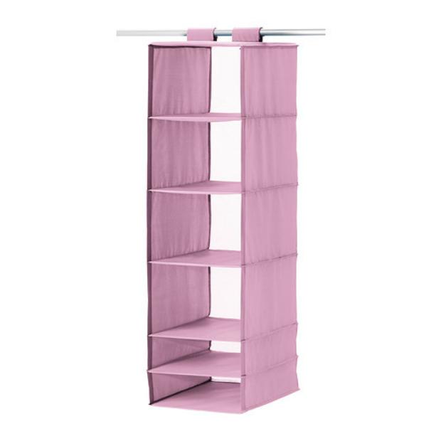 SKUBB, Ikea £8.50