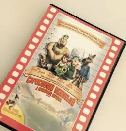 DVD Capuchinho Vermelho