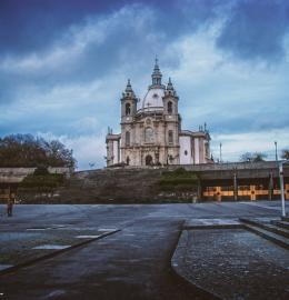 Santuário de Nossa Senhora do Sameiro