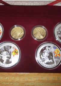 Coleção de Moedas Ouro e Prata JO Pequim 2008