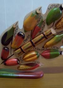Folha com fruta incrustada - S. Tomé e Príncipe