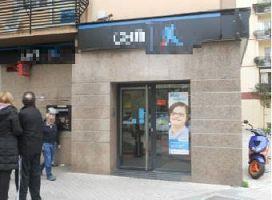 Local en venta en Local en Pamplona/iruña, Navarra, 88.000 €, 94 m2