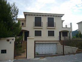 Casa en venta en Pedanía de Sangonera la Seca, Murcia, Murcia, Avenida Mejal Blanco, 247.500 €, 2 habitaciones, 381 m2