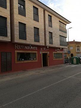 Piso en venta en Albox, Almería, Avenida Poeta Juan Berbel, 51.000 €, 3 habitaciones, 2 baños, 93 m2