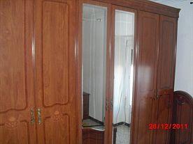 Casa en venta en Casa en Guadalcázar, Córdoba, 176.000 €, 4 habitaciones, 163 m2