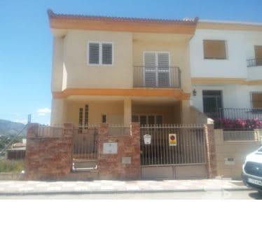 Casa en venta en Andújar, Jaén, Calle Carolina, 168.832 €, 3 habitaciones, 3 baños, 282 m2