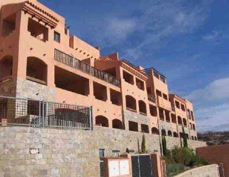 Piso en venta en Casco Antiguo Sur, Atarfe, Granada, Calle Sr-20, 190.000 €, 4 habitaciones, 2 baños, 135 m2