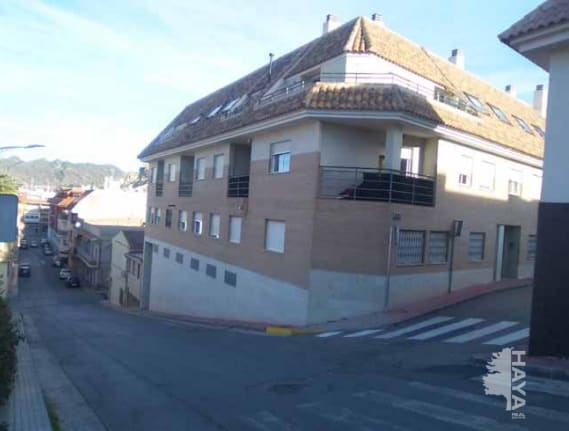 Piso en venta en Archena, Murcia, Calle Asturias, 63.600 €, 1 baño, 95 m2