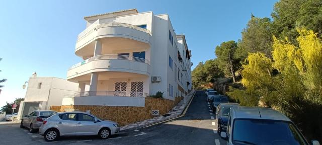 Piso en venta en Castell de Ferro, Gualchos, Granada, Calle Nasa, 89.300 €, 3 habitaciones, 2 baños, 102 m2