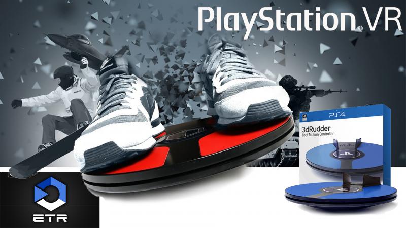 CES 2019 : le 3dRudder arrive sur PlayStation VR - 2