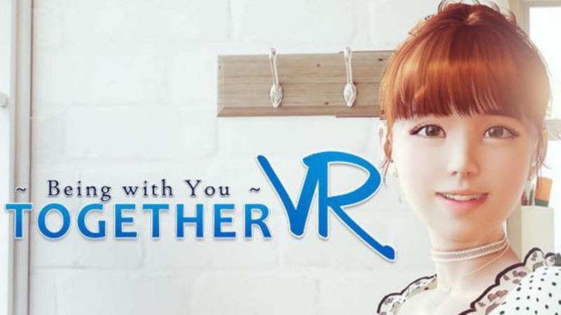 Test – Together VR : la petite amie virtuelle de vos rêves ? - 2