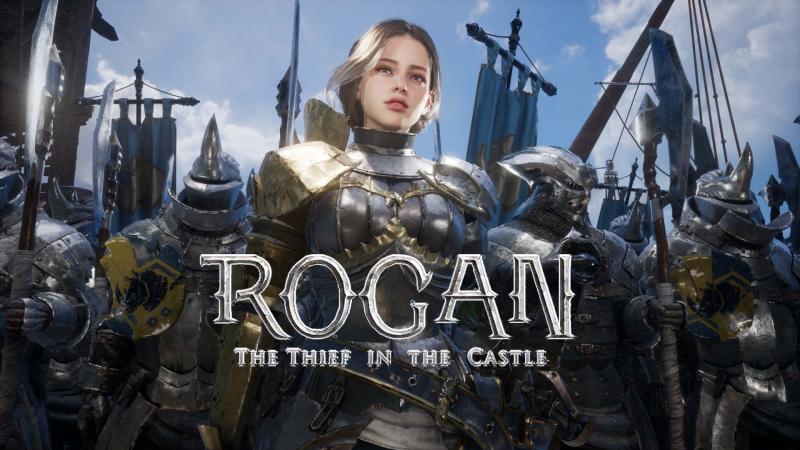 Rogan dispo en pré-commande et en promo - 2