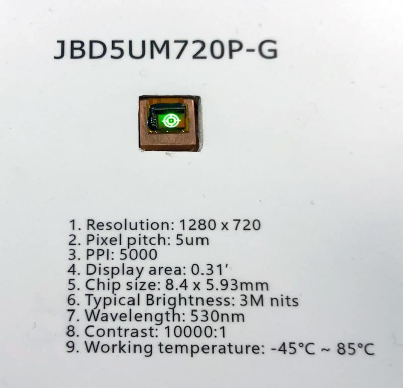 CES 2020 : JBD présente un micro écran LED pour l'AR/VR avec une luminosité de 3 000 000 de nits - 4
