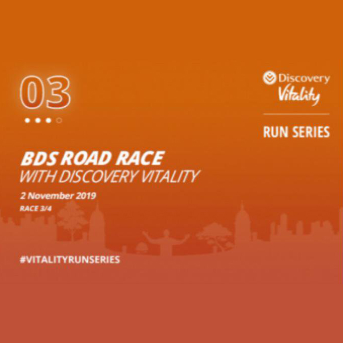 BDS Road Race (2019)