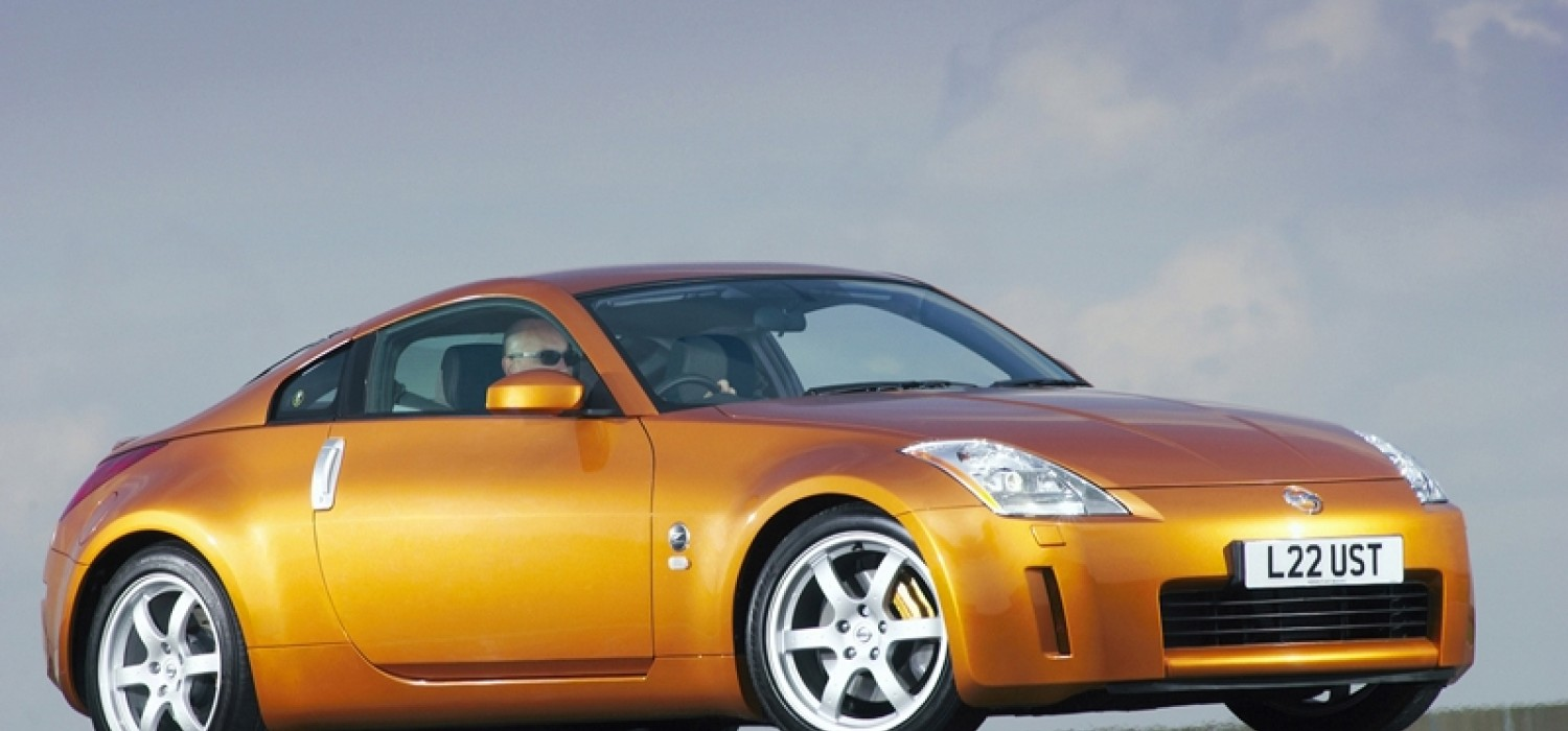 Nissan dream coupe very affordable