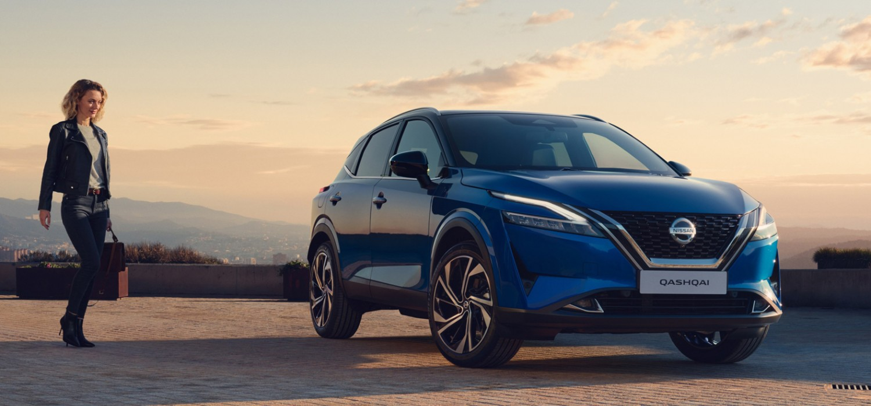 Nissan announces new Qashqai prices