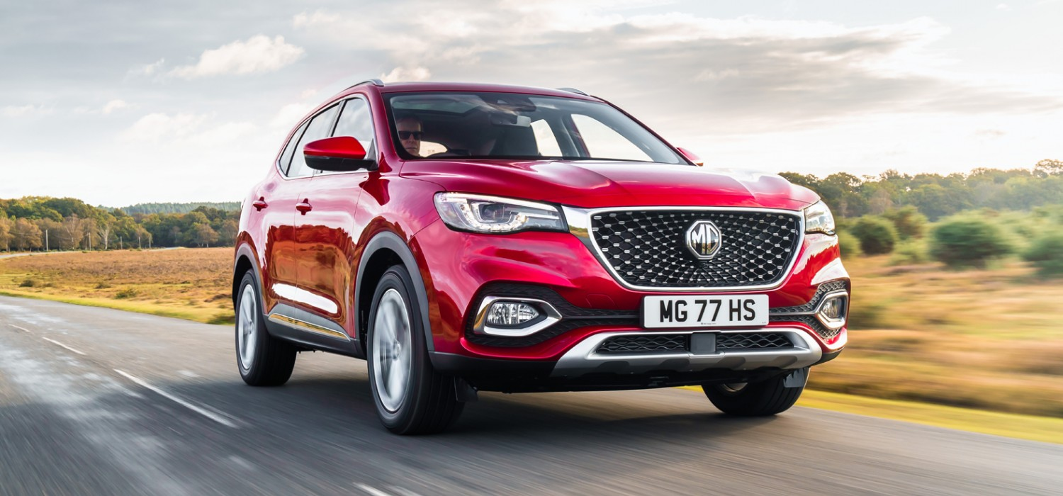 MG goes posh with new HS flagship SUV