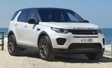 Land Rover Discovery Sport Landmark