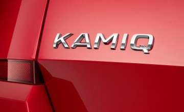 Kamiq is Skoda's new SUV